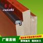 pu海绵卡槽式隔音胶条 海绵防水胶条  建筑密封条