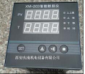 蚌埠JJZ-10A型绝缘电阻表检定装置