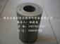 P171574唐纳森液压油滤芯