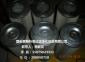 P171580唐纳森高压滤芯
