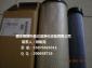 P827653唐纳森空气滤芯
